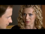 Катина любовь 2 сезон серия 81