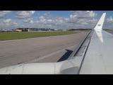 Рейс 587 авиакомании ''Якутия'' по маршруту Якутск-Санкт-Петербург (прибытие в ''Пулково'')
